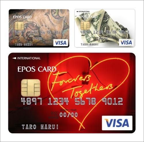 epos_cards_21